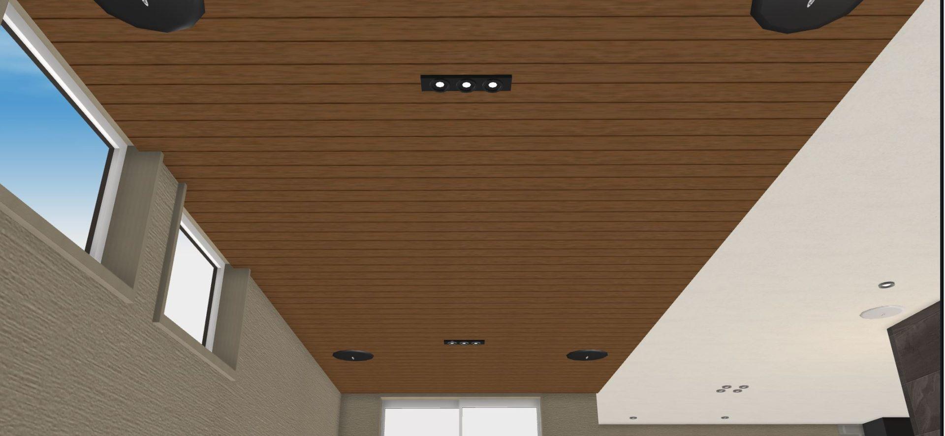 下がり天井にはAD1145B27を使用