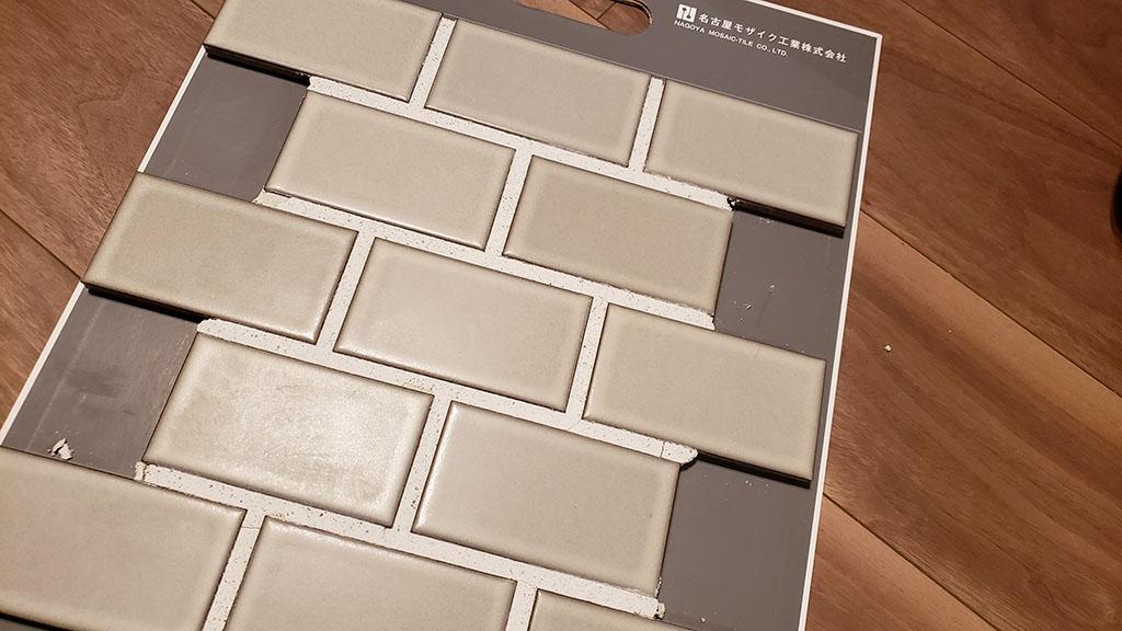 名古屋モザイクのひだSの目地入りサンプル。実際に採用したタイルは色は同じですが、横長の1414S。