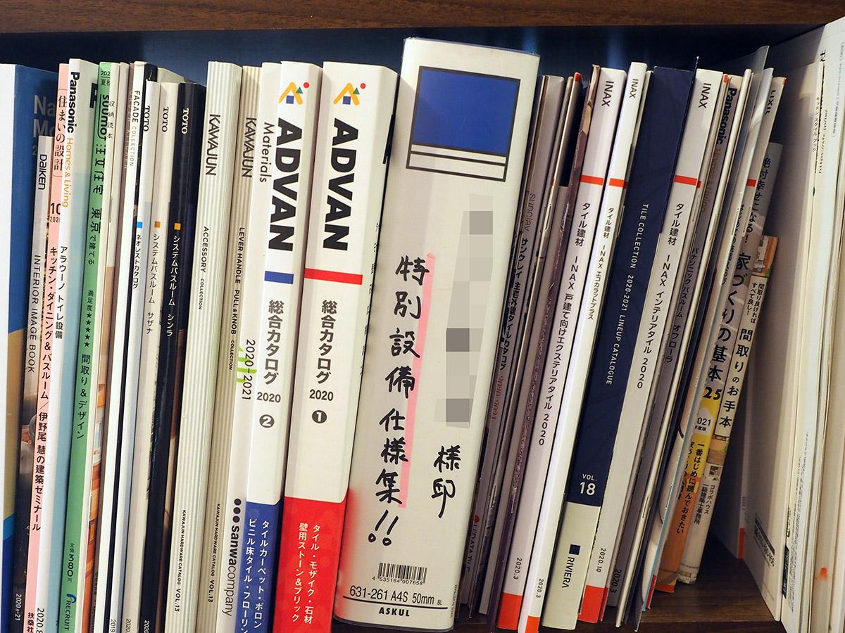 営業担当氏お手製のカタログファイル