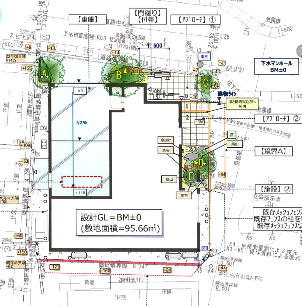 kikorist新邸の外構図面