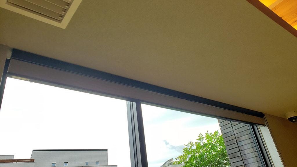 天井のシェードの納まり
