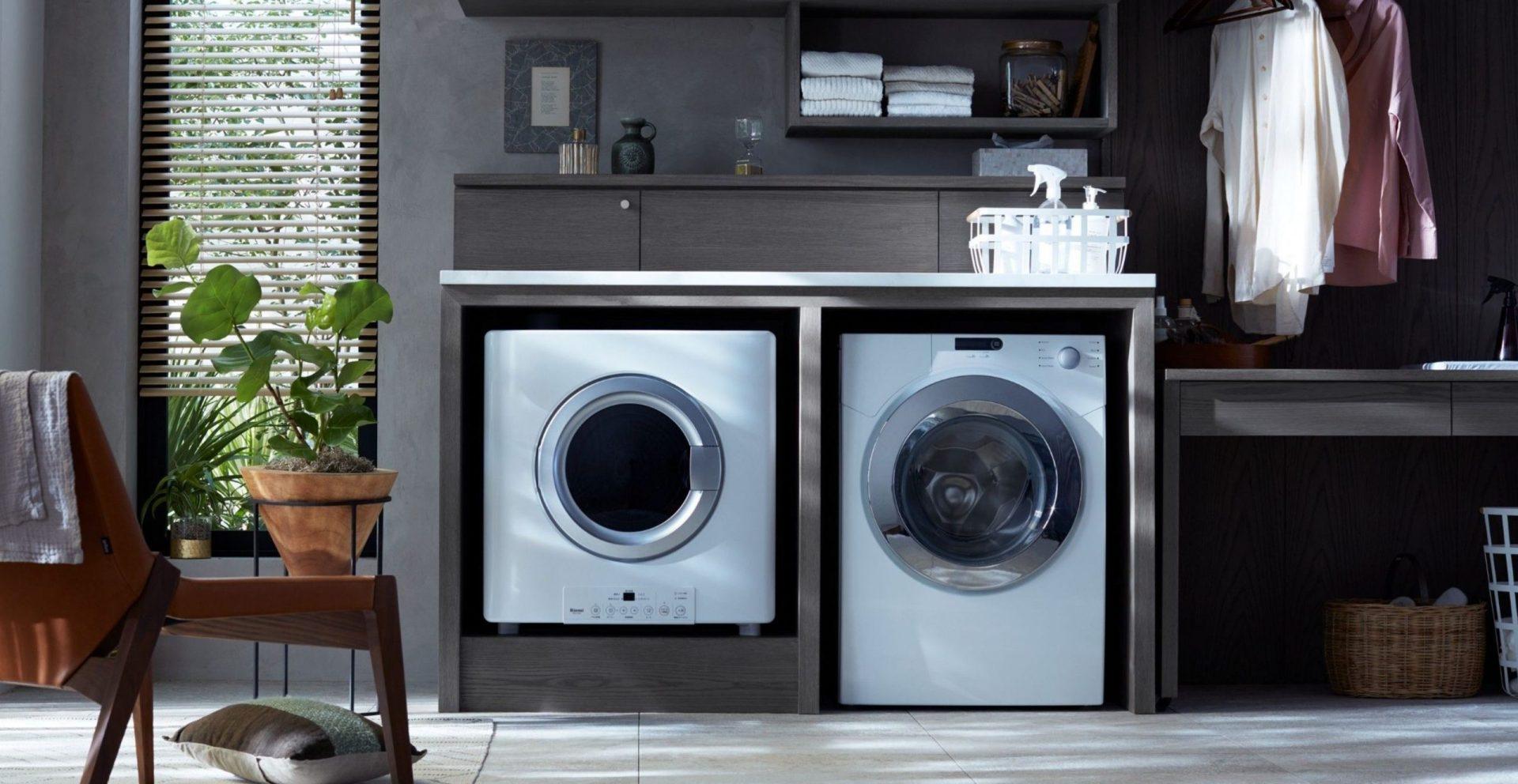 ドラム式洗濯機と乾太くんの併用イメージ(出典:リンナイ)