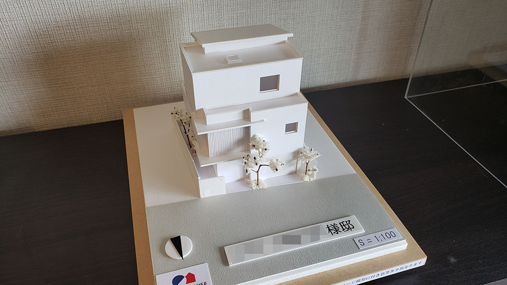 積水ハウスの住宅模型
